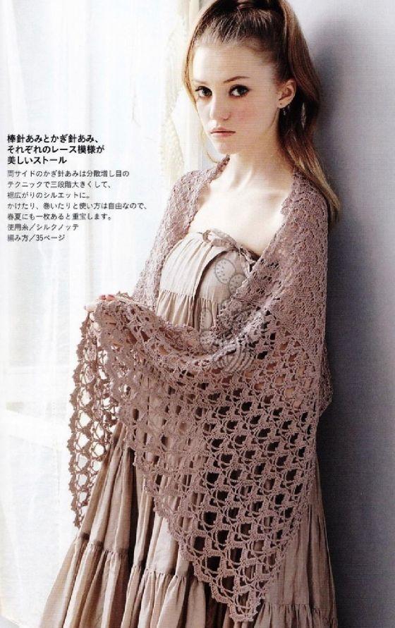 Big Pufana's Creations: Elegance shawl