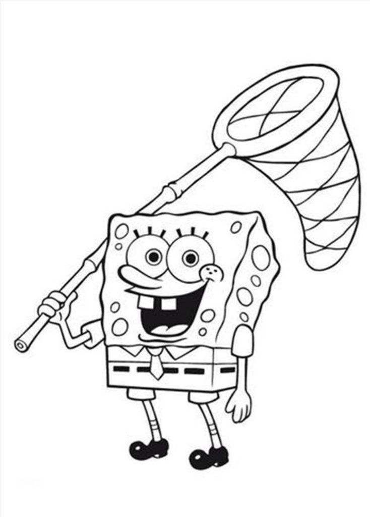 Coloring Rocks Spongebob Drawings Spongebob Coloring Cartoon Coloring Pages