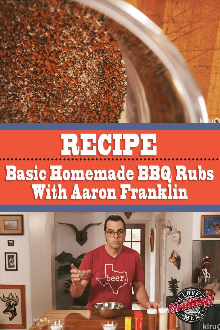 Basic Homemade BBQ Rubs Tutorial With Aaron Franklin