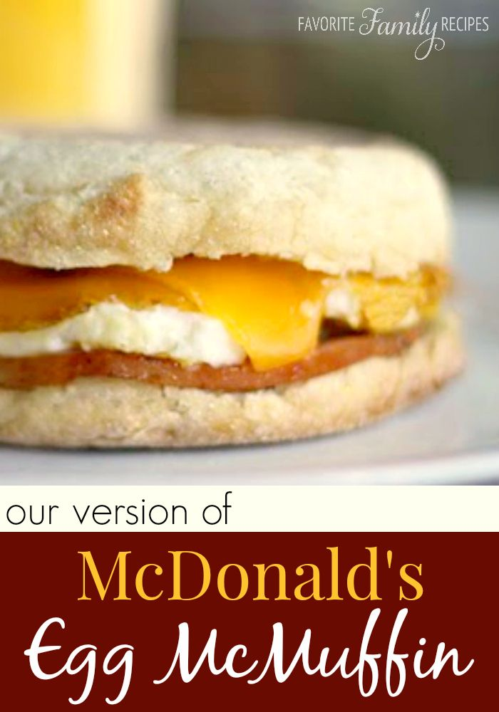 I made a bunch of these at one time, wrapped them up and put them in the freezer. #eggmcmuffinrecipe #eggmcmuffins