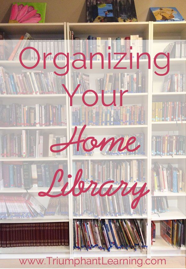 5 steps to organizing your home library - How To Make Your Room Organized