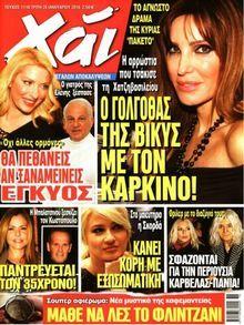Ειδήσεις από την Ελλάδα και τον Κόσμο. Πρωτοσέλιδα, Πολιτική, Οικονομία, Κίνηση, Βίντεο, Παράξενα - NEWS247