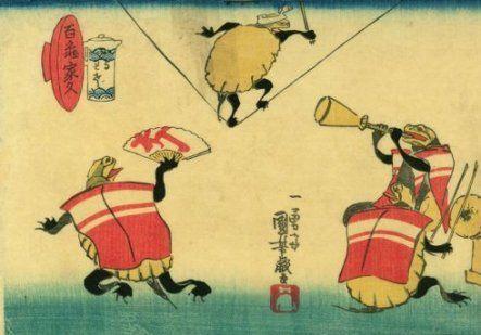 <百亀家久 かるわざ : HYAKKI YAKYU KARUWAZA> ONE HUNDRED TURTLES OF GOOD LUCK ACROBATICS KUNIYOSHI UTAGAWA 1798-1861 Last of Edo Period