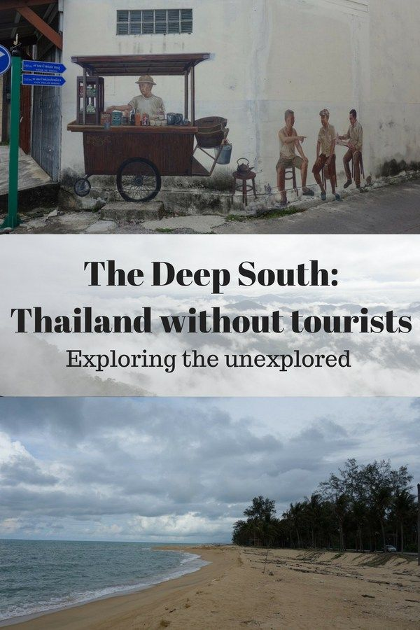 The ultimate travel guide to thailand, the most exotic destination.