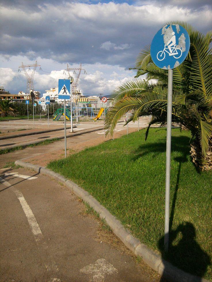 ο μόνος ποδηλατόδρομος στη Χαλκίδα