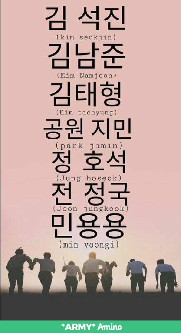 Korean-eazy | Fond d'écran bts, Bts jungkook, Bts