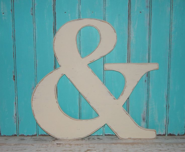 17 best images about ampersands on pinterest colors for Ampersand decoration etsy