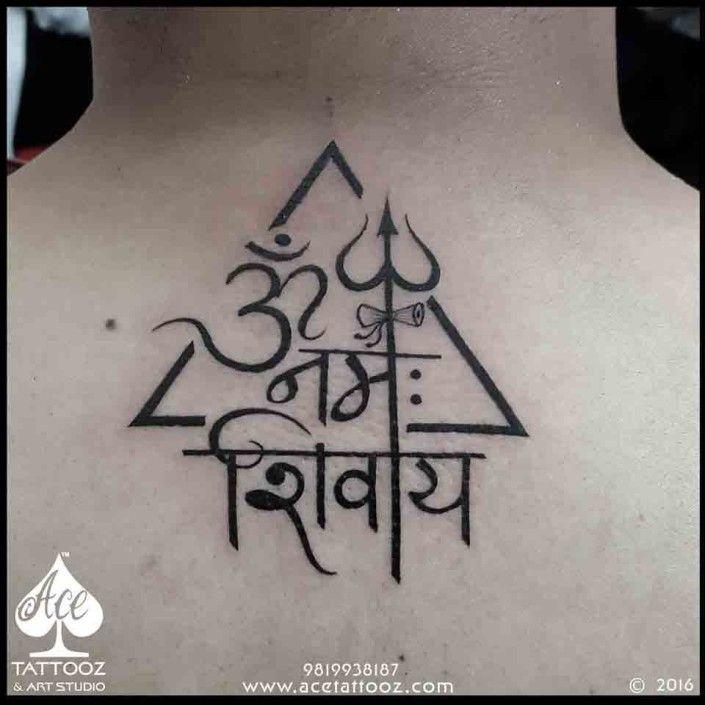 Los tatuajes religiosos y Dios  Ace Tattooz   Mejor Estudio de tatuajes en Mumbai India