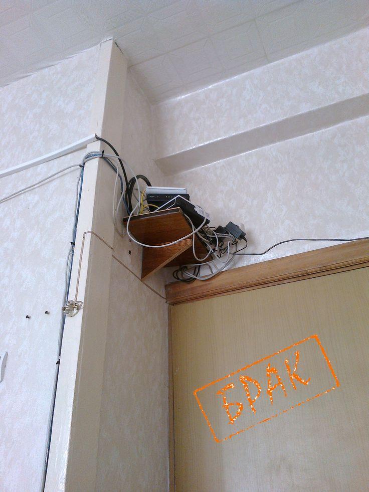 Это локальная сеть)))