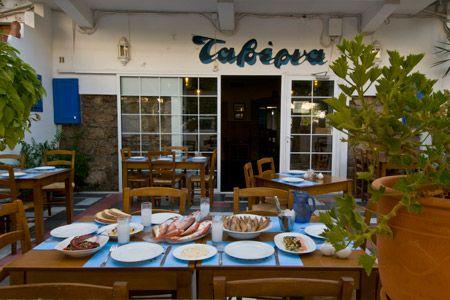 Πεζούλας - Εστιατόρια