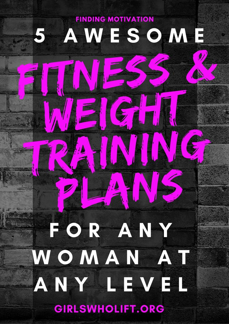 5 Awesome Fitness & Weight Training Plans for Any Woman at Any Level | Girls Who Lift |  Fitness Workouts Women | Fitness Programs Women | How to Get Fit for Women
