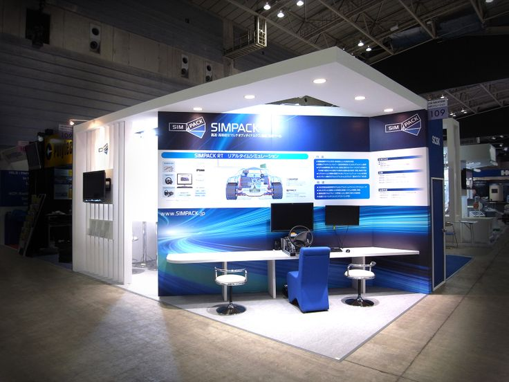 Sungard Exhibition Stand Lighting : Images about small stands on pinterest bespoke