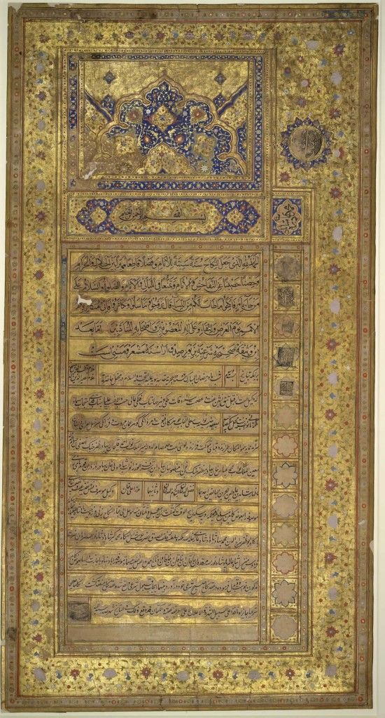 Marriage certificate of the last Mughal ruler, Bahadur Shah II (r. 1837-57) to Zinat Mahal Begam, on 18 November 1840. Details In this kabin-nama, marriage contract, bridegroom agreed to pay a kabin (jointure or settlement) of 1,500,000 current rupees, of which one-third is to be paid immediately and two-thirds at any time during their married life, and that the marriage took place in the presence of two free, adult and righteous witnesses.