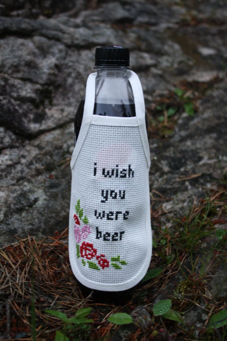 I wish you were beer
