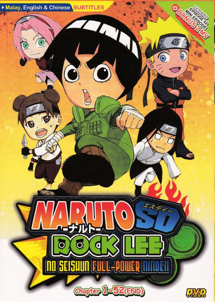 Naruto SD Rock Lee Legendado – Torrent Download (2012)