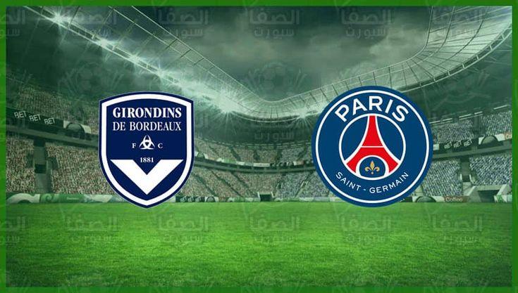 القنوات المفتوحة الناقلة و موعد مباراة باريس سان جيرمان و بوردو اليوم في الدورى الفرنسي Sport Team Logos Juventus Logo Team Logo