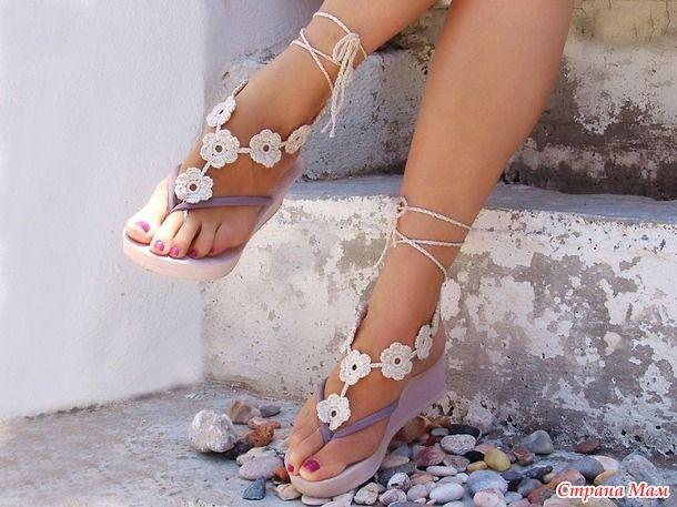 Опрос в Стране Мам: Украсим наши ножки для пляжа? Вязаные босые сандалии.  Свяжем украшение для ножек? В опросе приняли участие 148 пользователей. Итак, пора украшать ножки!