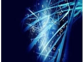 Global Quantum Cryptography Market 2018 Research On Industry Insight, Competitive Situations, User Demand, Outlook & Forecast 2022