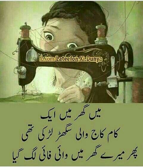 True hahahahahaha