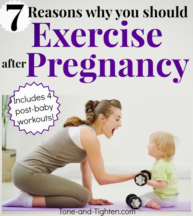 7 Reasons why you should exercise after pregnancy