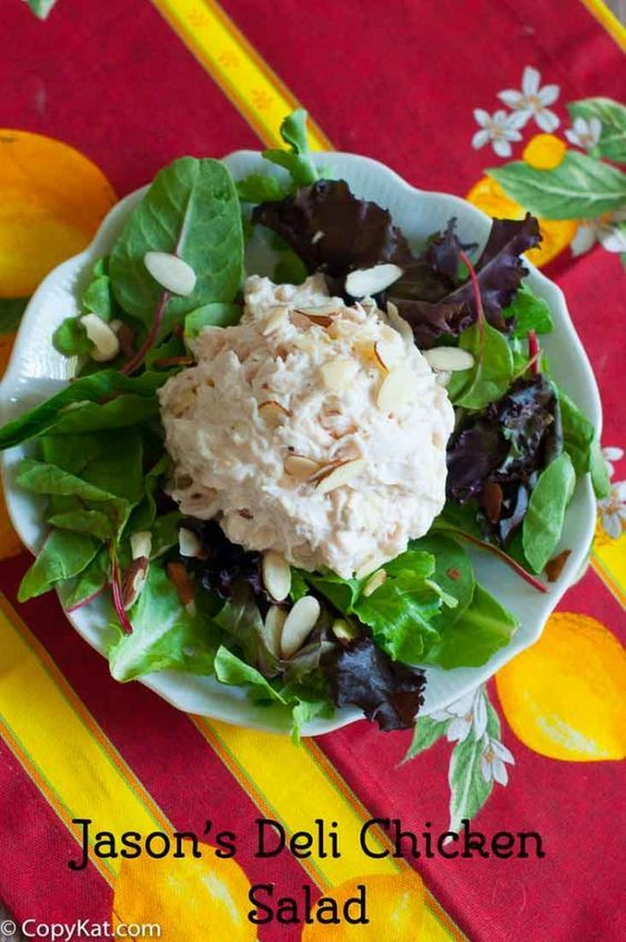 Make Jason's Deli Chicken Salad with this copycat recipe.   Your family will love a sandwich made from this famous chicken salad recipe. (Chicken Salad Recipes)