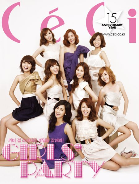Girls Party SNSD