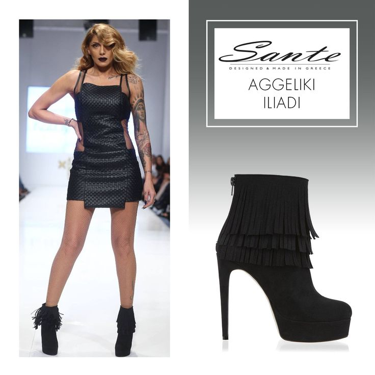 Aggeliki Iliadi in SANTE Booties ‪#‎BuyWearEnjoy‬ ‪#‎CelebritiesinSante‬ Available in stores & online: www.santeshoes.com