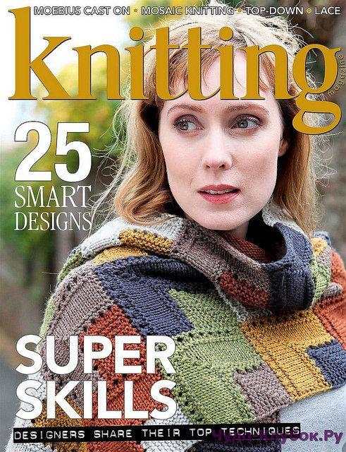 Журнал по вязанию, онлайн, скачать Knitting 178 2018 Продолжение от 51 стр. Продолжение от 101 стр. Knitting 178 2018