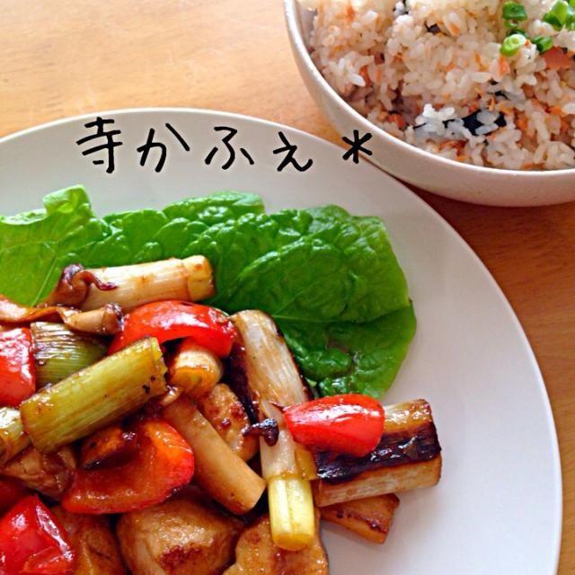何もない時の、混ぜご飯w - 23件のもぐもぐ - チキンと野菜のテリヤキソース*鮭フレーク混ぜご飯* by mayumi3