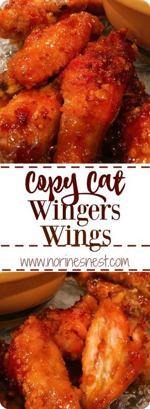 Just like the sticky sweet and hot wings from your favorite wing restaurant! Absolutely the BEST wings you will EVER have!