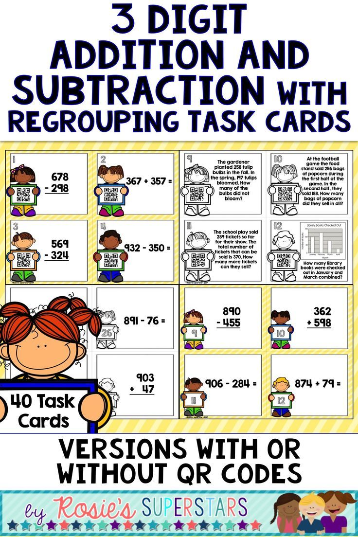 These Fun And Free 27 Addition And Subtraction Word Problem Task Cards Are A Fun Way For Stude Subtraction Word Problems Word Problems Task Cards Word Problems