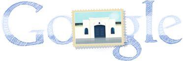 Google recuerda el Día de la Independencia Argentina