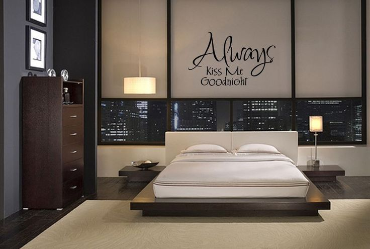 Always kiss me goodnight wall decal vinyl word home art quote bedroom love