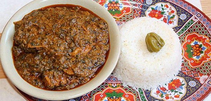17 meilleures images propos de africana cuisine sur for Abidjan net cuisine africaine