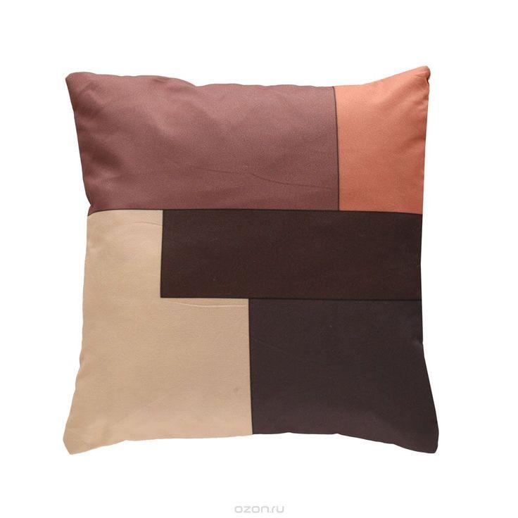 Подушка декоративная Garden, цвет: коричневый, 45 см х 45 см. П w1822 v493