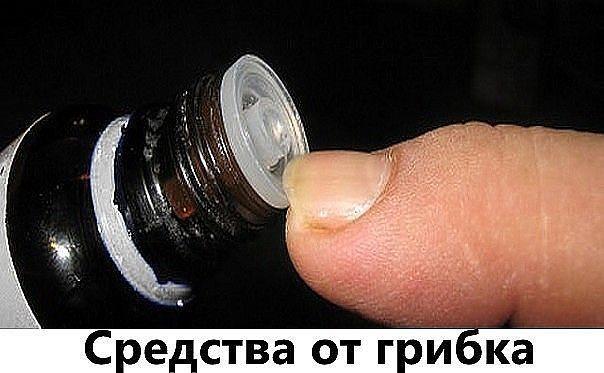 * * * * * * * * * * * *Лечение грибка ногтей народными средствами является самым безопасным и дешёвым методом избавления от грибка. В этой статье я опишу несколько простых и эффективных рецептов для лечения грибка ногтей народными средствами.