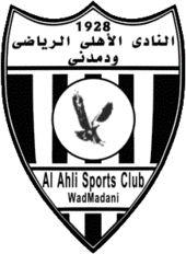 1928, Al-Ahli Wad Madani SC  (Wad Madani, Sudan) #AlAhliWadMadaniSC #WadMadani #Sudan (L12813)