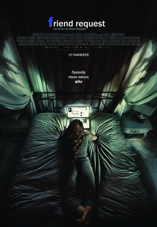 (LINKed!) Friend Request Full-Movie | Download  Free Movie | Stream Friend Request Full Movie HD Download Free torrent | Friend Request Full Online Movie HD | Watch Free Full Movies Online HD  | Friend Request Full HD Movie Free Online  | #FriendRequest #FullMovie #movie #film Friend Request  Full Movie HD Download Free torrent - Friend Request Full Movie
