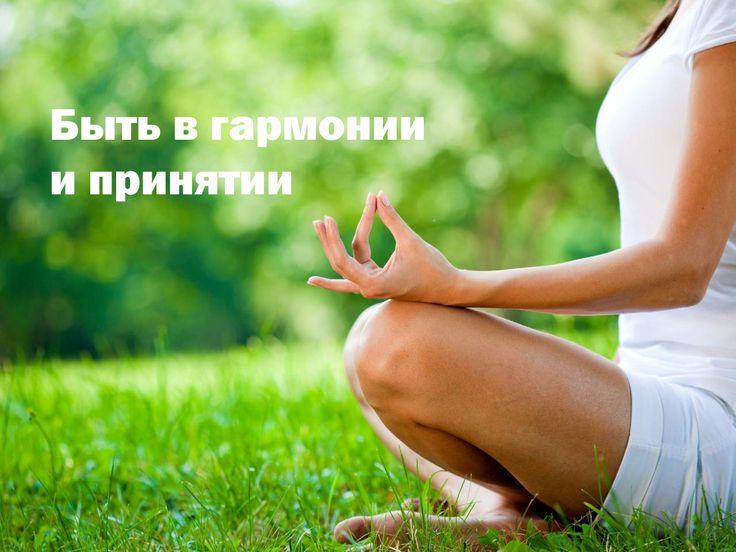 Скинстрейчинг - интересное  - Секретные материалы SemDorog.ru - Кундалини йога и помощь психолога  ___________________