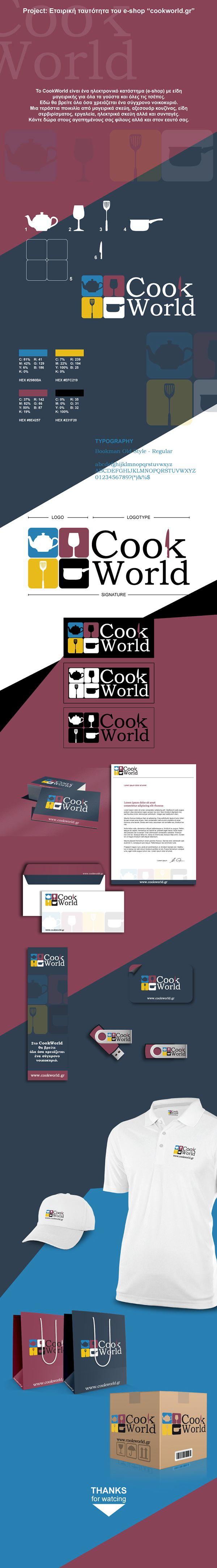 Logo for cookworld.gr on Behance