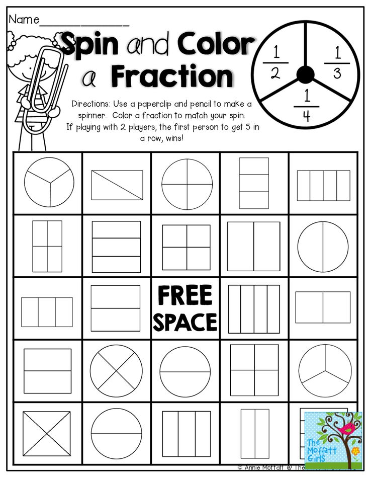 Spin and Color a FRACTION! What a FUN and effective way to master simple fractions!