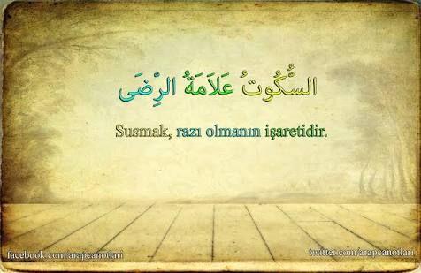Arapça Güzel Sözler Anlamları Ile Ilgili Görsel Sonucu Arapça