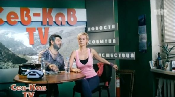 Наша RUSSIA: Жорик Вартанов - Кавказский фитнес