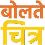 Swami Vivekananda Quotes in Hindi - स्वामी विवेकानंद के उद्धरण/कथन/अनमोल वचन/अनमोल विचार, thoughts of swami vivekananda in hindi with images