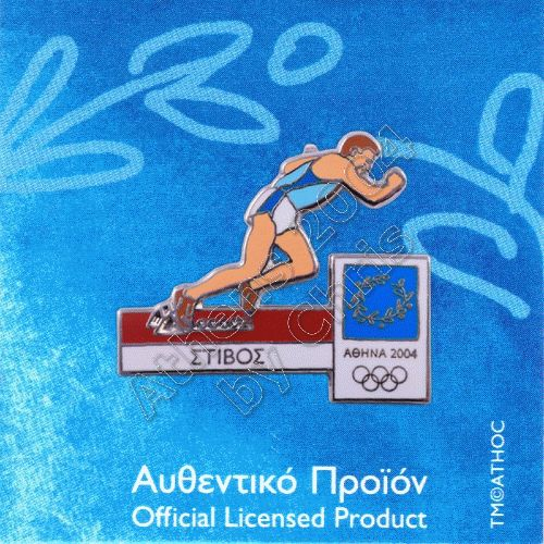 Athens 2004 Olympic Store Discus Throw