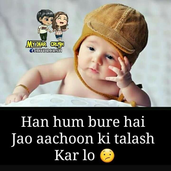 Sona Cute Baby Quotes Funny Girl Quotes Baby Quotes