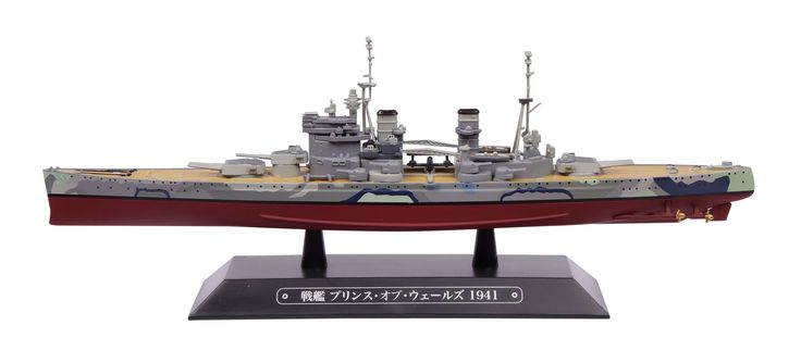HMS Prince of Wales Diecast Eaglemoss Collections 1/1100 Ship Model New