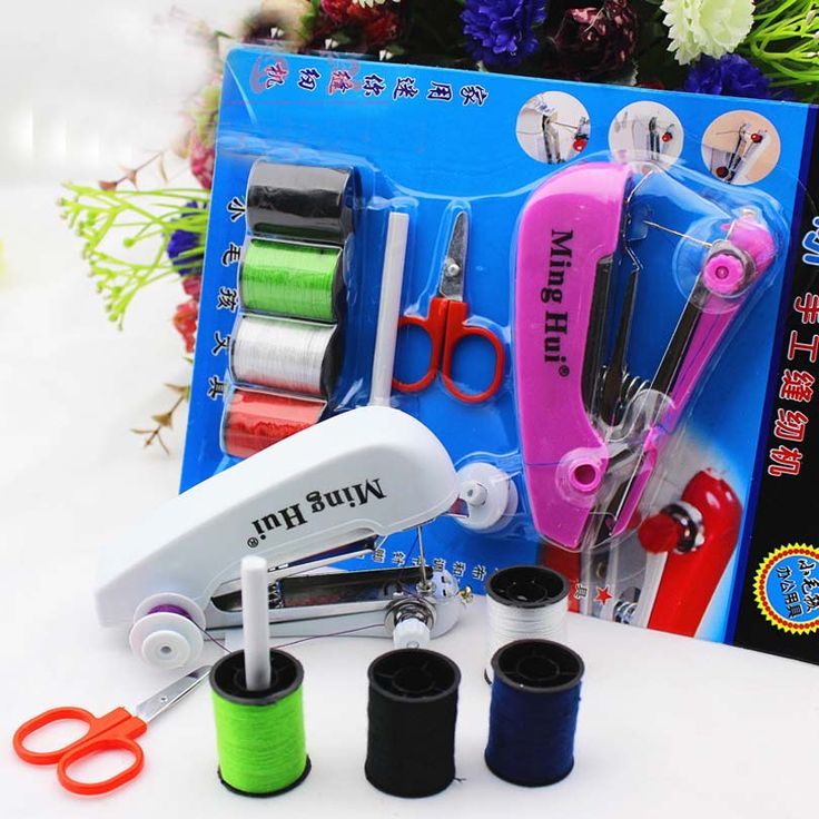 New Multifunction mini manual sewing machines High quality with lines,household items mini portable sew Handheld Sewing Machine