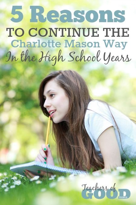 5 Reasons to Continue the Charlotte Mason Way in The High School Years | www.teachersofgoodthings.com