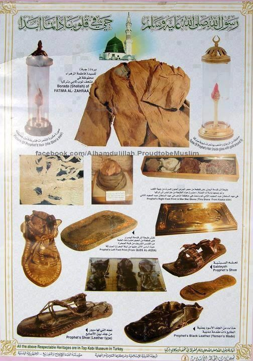 Belongings of Prophet Muhammed (SAWW)